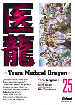 Team Medical Dragon (pt-br)